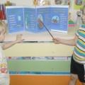 Фотоотчет конкурса детских рисунков для детей старшего дошкольного возраста «Наводнение»