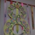 Мастер-класс: коллективная поделка к 8 марта «Весенний подарок»