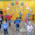 День защиты детей. Фотоотчет