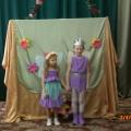 Театральная постановка сказки «Дюймовочка» (фотоотчёт)