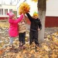 Фотоотчет «Наша осень золотая»