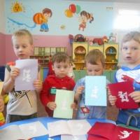 Фотоотчет об изготовлении открыток к благотворительной акции «День ангела»