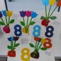 Мастер-класс «Дарю в ладошке мамочке любимой я тюльпаны»