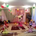 Сценарий фитнес-фестиваля «Стартуем вместе: детки и предки»