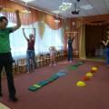 Мастер-класс для родителей «Упражнения для укрепления осанки и профилактики плоскостопия»