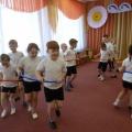 Сценарий физкультурного праздника «Прогулка по Луне» для детей старшего дошкольного возраста с использованием ИКТ