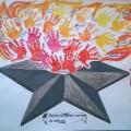 Стенгазета «Вечная память героям!»