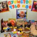 Отчёт о выставке «Пушистое чудо моё», посвящённой Всемирному Дню кошек.