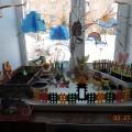 Смотр-конкурс «Огород на подоконнике»