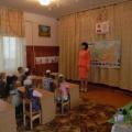 Конспект занятия для старшей группы по нравственно— патриотическому воспитанию. «Мое село— моя малая Родина»