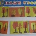 «Золотые деревья» в нетрадиционной технике. Аппликация из бумаги в технике обрывания