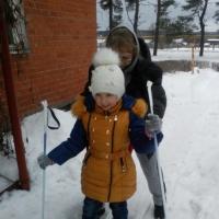 Фотоальбом «Зимние забавы»
