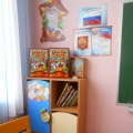 Предметно-развивающая среда в нашем детском саду