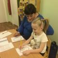 Занятие психолога для детей и родителей «Учимся слышать друг друга»