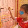 Зрительно-моторная координация-проблемная зона в плане готовности ребёнка с нарушением зрения к обучению в школе