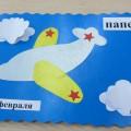 Мастер-класс «Подарок для папы к 23 февраля»