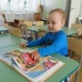 Консультация для родителей «Адаптация ребёнка к детскому саду»
