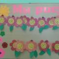 Цветы для мамы к 8 Марта