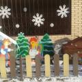 Оформление участка «Зимняя сказка». Фигурки из утеплителя для конкурсов и занятий
