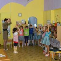 Конспект организованной образовательной деятельности на тему «Кто такой изобретатель?» в подготовительной группе