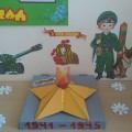 Изготовление макета «Вечного огня» к празднику 9 мая. Мастер-класс для воспитателей