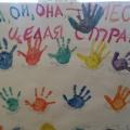 Международный день Семьи в нашем детском саду-фотоотчет