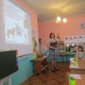 Конспект занятия по обучению грамоте в подготовительной группе с использованием ИКТ «Животные жарких стран в цирке»
