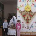 detsad 4424 1455018733 - Народный праздничный цикл связанный с проводами зимы и встречи весны