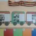 Оформление группы к празднику Великой Победы «Поезд Победы»
