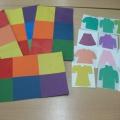 Дидактическая игра по развитию сенсорных эталонов «Найди и размести одежду по цвету» (младшая группа)