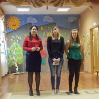 Фотоотчет о празднике в детском саду «День Матери»