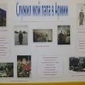 Стенгазета к Дню защитника Отечества «Служил мой папа в армии»