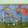 «Сухой аквариум»
