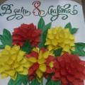 Мастер-класс по изготовлению плаката к 8 марта «Букет для любимой мамочки в день 8 марта»