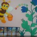 Оформление приёмной в группе «Пчёлки» своими руками.