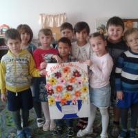 Мастер-класс по изготовлению коллективной стенгазеты «Цветы для любимой мамочки»