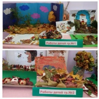 Фотоотчет «Выставка совместного творчества детей и родителей «Осенний листопад». Композиции из природного материала»