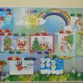 Фотоотчёт выставки детско-родительских работ «Новогодняя фантазия» в средней группе