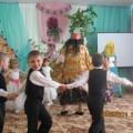 Развлечение «День рождение Бабы Яги»