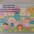 Необычное оформление детского сада к Дню дошкольного работника