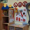 Оснащение центра «Пожарной безопасности»