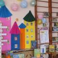 Сценарий семейного праздника «С книгой весело шагать» для детей старшего дошкольного возраста
