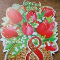 Фотоотчет «Весенние цветы своими руками к Дню 8 Марта»