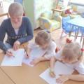 Нетрадиционная форма сотрудничества с семьей «День семьи»