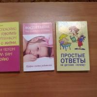 Консультация для родителей «Организация жизнедеятельности ребенка в условиях семьи»