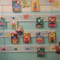 Мастер-класс по изготовлению поздравительной открытки ко Дню пожилого человека