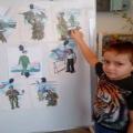 Проект в подготовительной к школе группе «Защитники Родины»