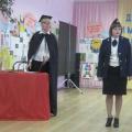 Сценарий театрализованного развлечения для старших дошкольников в рамках конференции по правам ребенка