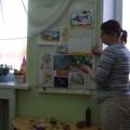 НОД по художественно-эстетическому развитию (рисование) подготовительная группа «Исследователи морских глубин»