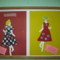 Выставка работ воспитанников к празднику 8 Марта «Наряд для мамы» (фотоотчет)